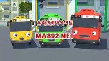 경마배팅사이트 ,인터넷경마사이트 ma892.net ,온라인경마 , 인터넷경마