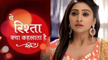 Shivangi Joshi's co star Mohena Kumari aka Keerti to QUIT Yeh Rishta Kya Kehlata Hai | FilmiBeat