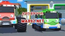 온라인경마 , 인터넷경마사이트 ,MA892.NET , 온라인경마,사설경마사이트