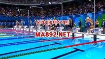 온라인경마사이트 , 인터넷경마사이트 ,  MA892 점 NET 일본경마사이트 , 경마사이트.