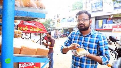 KOVA BUN 15 Rs | MASKA BUN | Amazing Indian Food