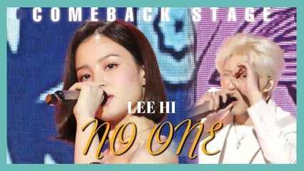 comeback stage lee hi feat b i of ikon no one feat b i of ikon show music core 20190601