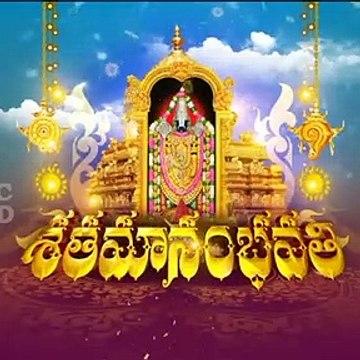 Satamanambhavati _ General Promo _ SVBC TTD