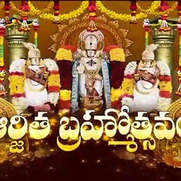 Srivari Arjitabrahmotsavam _ General Promo _ SVBC TTD