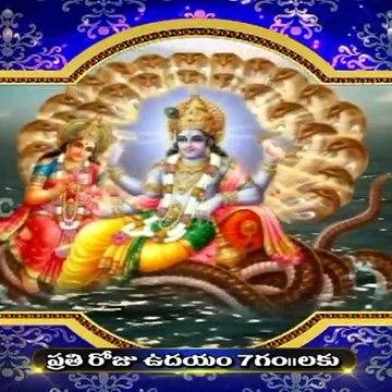 Vishnusahasranama Stotram _ General Promo _ SVBC TTD