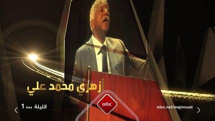 الليلة #مجموعة_إنسان يستضيف الشاعر السوداني أزهري محمد علي