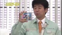 HDゲームセンターCX #170 当たるか…「アイギーナの予言」Retro Game Master Game Center CX Aighina's Prophecy Part 1