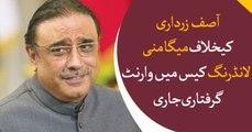 Arrest warrants issued for Asif Zardari in money laundering case