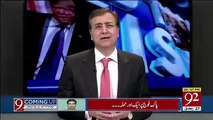 Ye Opposition Imran Khan Ki Govt Ko Gira To Nahi Sakti Lekin Kamzor Kar Sakti Hai.. Moeed Pirzada