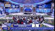 Shan-e-Laylat al-Qadr   Naat By Abdul Rauf Rufi    2nd June 2019