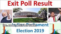 India Result - Exit Poll Survey Results | PM Modi Strikes Again? Lok Sabha Elections 2019