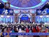 Shan-e-Laylat al-Qadr   Naat By Shahrukh Qadri   2nd June 2019