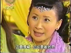Than Co Dieu Toan Luu Ba On phan 1 tap 5 Huynh Thieu Ky