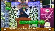 REHMAT E SAHAR   Muqabla Husn E Naat   Final  Qari Waheed Zafar Qasmi
