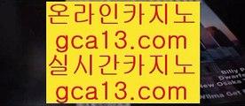 오카다카지노추천  ⅛ 카지노사이트추천 (hasjinju .COM) 바카라사이트추천 ⅛  오카다카지노추천