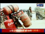 Price Hike To Be Implemented For LPG Domestic Gas Cylinders,  महंगा हुआ घरेलू गैस सिलेंडर