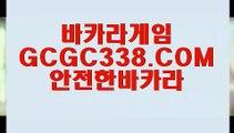 【카지노칩구매】【카지노사이트추천】 【 GCGC338.COM 】충전 COD카지노✅호텔 현금 라이브카지노✅【카지노사이트추천】【카지노칩구매】