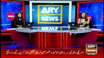 Bulletins | ARYNews | 1200 | 2 June 2019