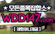 일본바이크 ぬ WDD147.Com 인터넷바둑이