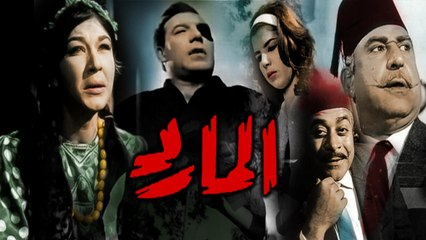 Al Mared Movie - فيلم المارد