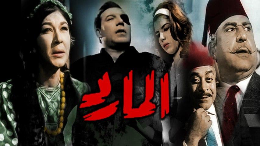 Al Mared Movie - فيلم المارد