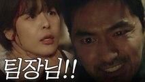 ※소름엔딩※ 이하나 공격하는 이진욱?!