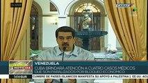 Cuba atenderá a niños enfermos, víctimas del bloqueo contra Venezuela
