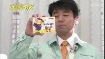 HDゲームセンターCX #174 紙相撲でおなじみ…「うっでいぽこ」Retro Game Master Game Center CX Woody Poko