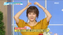 [HEALTH] Laughter treatment to help menopausal emotional therapy,기분 좋은 날20190603
