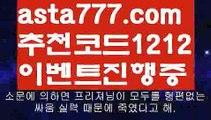 【블랙잭전략】{{✴첫충,매충10%✴}}블랙잭전략【asta777.com 추천인1212】블랙잭전략✅카지노사이트⊥바카라사이트⊥온라인카지노사이트∬온라인바카라사이트✅실시간카지노사이트ᘭ 실시간바카라사이트ᘭ 라이브카지노ᘭ 라이브바카라ᘭ【블랙잭전략】{{✴첫충,매충10%✴}}