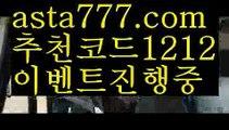 【카지노스토리】[[✔첫충,매충10%✔]]도박【asta777.com 추천인1212】도박【카지노스토리】[[✔첫충,매충10%✔]]