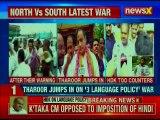 Hindi Imposition Row: Siddaramaiah Joins Protest Over Draft Policy's Hindi Formula