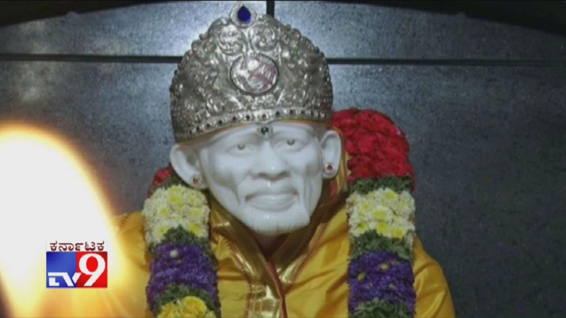 TV9 Heegu Unte: Miracles Of Dakshina Shirdi Sai Baba Temple in Vaddarahalli  - Bengaluru