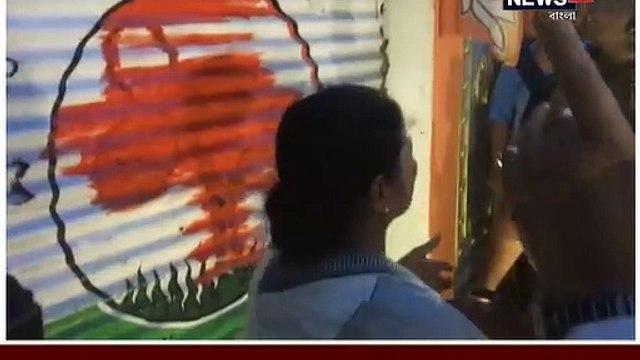 कमल के निशान को पेंट कर ममता ने बनाया TMC का लोगो, बोलीं दफ्तर पर कब्जा हुआ