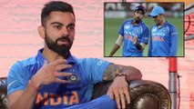 """ICC Cricket World Cup 2019 : Virat Kohli Says """"No one believes in my bowling but I do"""""""