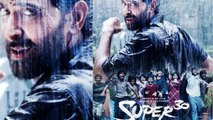 Hrithik Roshan's Super 30 new poster get REVEALED | FilmiBeat