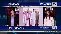 Pakistan Ke Bad Abb Kis Islami Mulk Ne Kashmir Ke Liye Awaz Buland Kr di