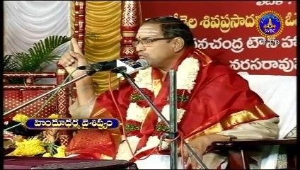 హిందూ ధర్మ వైశిష్ట్యం _ Hindhu Dharma Vysistyam _ EP 03 _ 28-05-2019 _ SVBC TTD