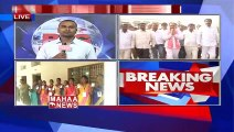 TRS Party Lead in MLC Elections In Telangana _ More Details On Elections _ MAHAA NEWS