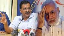 Arvind Kejriwal का ये दांव PM Modi पर पड़ेगा भारी, Women के लिए Delhi Metro Free | वनइंडिया हिंदी