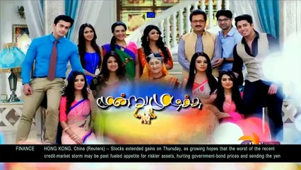 Moondru Mudichu 03-06-2019 Polimer TV Serial - TamilSuvai com