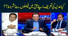 Off The Record | Kashif Abbasi | ARYNews | 3 June 2019