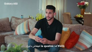Akhbar njoum ma3a Samsung Amine el Mehni