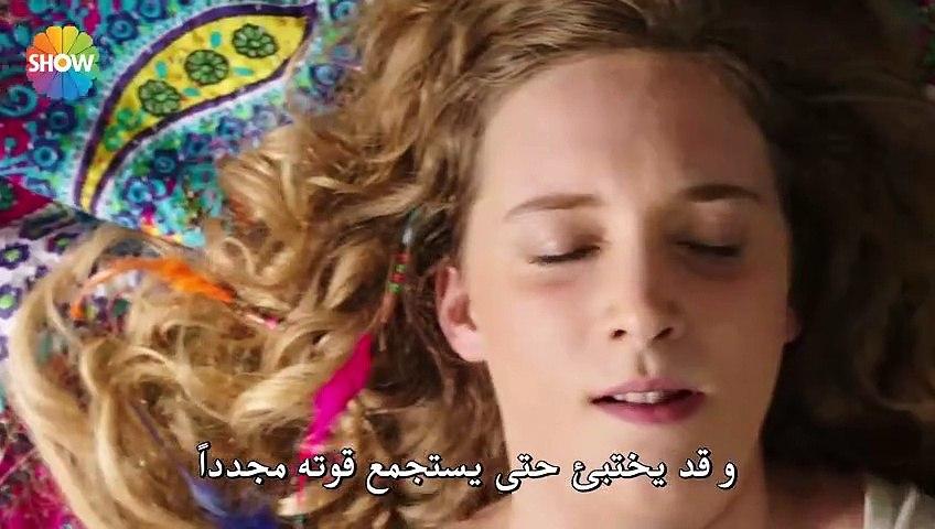 مسلسل الاصدقاء الجيدون الحلقة 1 القسم (1) مترجم للعربية