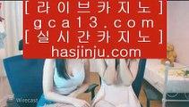 ✅알마다 호텔 마닐라✅  ユ  마닐라 호텔      https://www.hasjinju.com   마닐라 호텔 / 마닐라호텔카지노  ユ  ✅알마다 호텔 마닐라✅