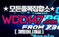 부산경마 ⅝ WDD147.CΦΜ