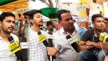 Modi Cabinet में Nitish Kumar की JDU को नो एंट्री पर क्या बोली Bihar की Public ?   वनइंडिया हिंदी