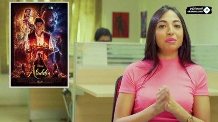 مراجعة فيلم علاء الدين - Aladdin Movie Review