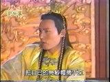 Thần Cơ Diệu Toán Lưu Bá Ôn phần 1 tập 7 | Huỳnh Thiếu Kỳ