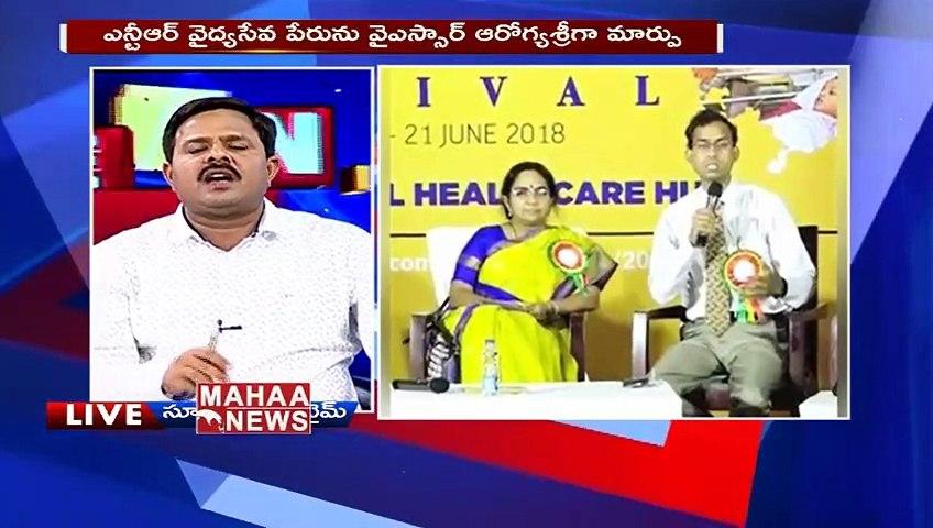 Huge Scam In MedTech Zone _ YS Jagan Focus On Visakha MedTech Zone  _#SuperPrimeTime